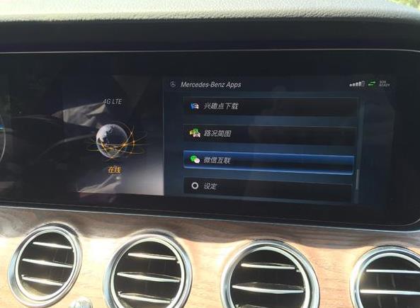车载大屏幕能用微信了?微信互联推出发送目的地至车载导航功能[多图]