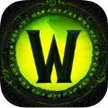 WoW Legion Companion官网ios苹果版下载 v1.0.0