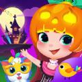 艾米莉的万圣节历险记游戏官方版下载 v1.2