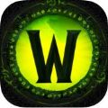 魔兽世界随身助手app官方版下载(WoW Legion Companion) v1.0.0