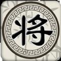 秋水中国象棋无限提示内购破解版 v4.19