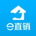 e直销软件官网下载 v1.17