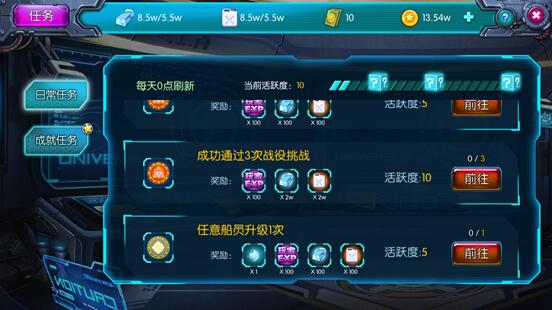 天使舰队贝尔坦多纳炮手技能加点属性详解[多图]