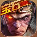 西游降魔篇回合版手游官网安卓版下载 v2.0.2