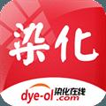 染化在线官网app下载安装 v2.0.12