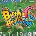 生日开始游戏中文汉化版(Birthdays the Beginning) v1.0