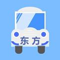 东方打车软件官网app下载手机版 v1.0