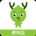 友门鹿便利店官网版