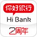 你好银行app下载官方版软件安装 v2.1.3