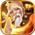 真江湖HD百度版最新游戏 v2.08