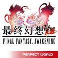 最终幻想觉醒OPPO版官网微信版 v1.4.2
