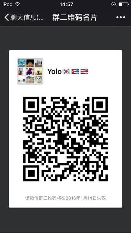 yolo直播最新二维码是多少?yolo直播最新二维码分享[多图]