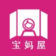 宝妈屋软件下载官网app v1.0