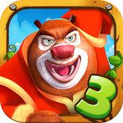 熊出没3壮志熊心官网iOS版 v1.1.4