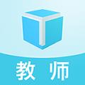 教师题立方下载官方手机版app v2.2.0.0