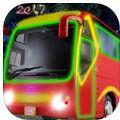 现代城市公交驾驶游戏ios版 v1.0