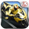 暴力摩托车游戏