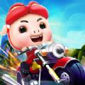 猪猪侠百变摩托赛事版无限金币内购破解版 v1.0.7