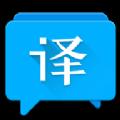 卿译翻译app下载手机版 v1.0