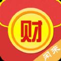 闲来抢红包下载app手机版 v2.9.1