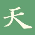天天海淘官网下载app手机版 v1.9.9
