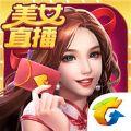 腾讯欢乐拼三张美女直播官方最新版下载 v1.4.0.30