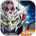 机甲先锋官方下载iOS版 v1.17.0316