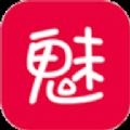 魅秀直播最新破解免费版app下载 v1.0