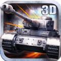 3D坦克争霸2无限钻石内购破解版 v1.3.1
