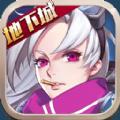 疾风剑魂HD游戏下载百度版 v1.80
