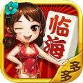 多多临海麻将游戏下载官网版 v1.0