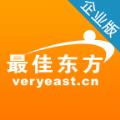 招聘通app下载手机版 v1.0.0.1