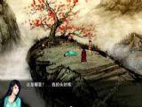 仙剑奇侠传五续传游戏安卓手机版 v0.5.01.76743