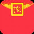 扫雷达人2.1免费授权码抢红包软件app下载