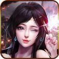 蜀山剑侠传官网下载最新安卓版手机游戏 v2.2.1