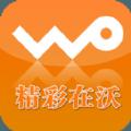蓝信沃卡app手机版下载 v1.0