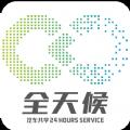 汽车共享平台app下载手机版 v1.2.1