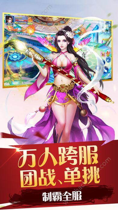 天天幻灵修仙安卓版游戏 v1.0.0