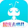 蚂蚁窝旅行app下载手机版 v1.0
