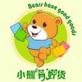 小熊有好货官方版