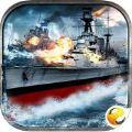 全球海战红色警报手游官网版下载 v1.1.2