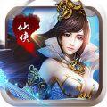 三国梦幻修仙手游ios版下载 v1.2.0