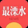 最溧水新闻客户端手机版app下载 v2.3.0