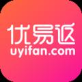 优易返利官方app下载手机版 v1.0.3
