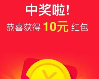 2017淘宝双十一红包怎么抢?2017淘宝双11红包攻略[图]