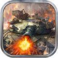 二战坦克世界官方网站正版游戏下载 v1.0