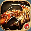 魔龙觉醒游戏安卓版 v2.3
