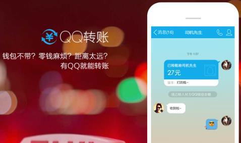 QQ贴图1000怎么套路给别人转账?手机QQ转账金额恶搞玩法[多图]
