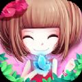 花花姑娘之美妆奇缘ios游戏官方苹果版下载 v1.17.00