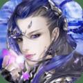 万古至尊手游官网ios版 v1.0